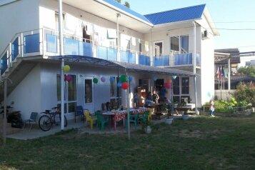 Гостевой дом, Солнечная улица на 10 номеров - Фотография 1