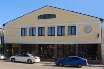 Мини - отель, улица 51-й Армии, 105Б на 9 номеров - Фотография 1