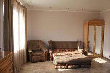 1-комн. квартира, 45 кв.м. на 3 человека, Назаровская улица, Евпатория - Фотография 3