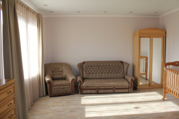 1-комн. квартира, 45 кв.м. на 3 человека, Назаровская улица, Евпатория - Фотография 1