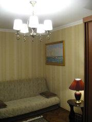 1-комн. квартира, 32 кв.м. на 3 человека, Красноармейская улица, Заречный, Сочи - Фотография 1