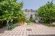Гостевой дом, улица Гагарина на 16 номеров - Фотография 2