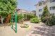 Гостевой дом, улица Гагарина на 16 номеров - Фотография 3