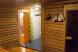 Дом с баней Пушкино, 71 кв.м. на 10 человек, 3 спальни, Вокзальный проезд, 14, микрорайон Мамонтовка, Пушкино - Фотография 7