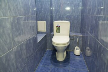1-комн. квартира, 45 кв.м. на 4 человека, улица Авиаторов, 25, Красноярск - Фотография 2