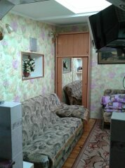 1-комн. квартира, 20 кв.м. на 2 человека, улица Кучера, Ялта - Фотография 1