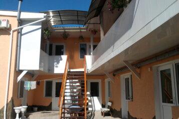 Гостиница частное  домовладение, Красная улица на 10 номеров - Фотография 2