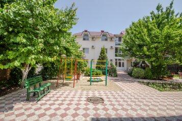 Гостевой дом, улица Гагарина, 63 на 16 номеров - Фотография 2