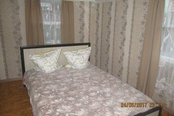 Дом, 49 кв.м. на 4 человека, 1 спальня, улица Академика Сахарова, Судак - Фотография 3