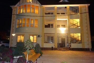 Гостевой дом, Дообская улица, 44 на 8 номеров - Фотография 2