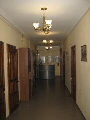Гостиница, Долгоруковская, 39 на 22 номера - Фотография 2