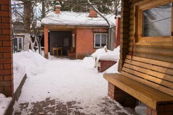 Дом с баней Пушкино, 71 кв.м. на 10 человек, 3 спальни, Вокзальный проезд, 14, микрорайон Мамонтовка, Пушкино - Фотография 2