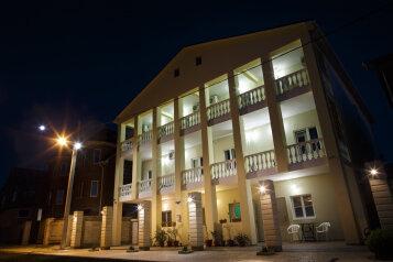 Гостевой дом , Мирный переулок на 10 номеров - Фотография 3