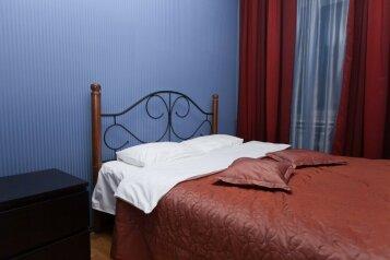 2-комн. квартира, 40 кв.м. на 4 человека, Бережковская набережная, Москва - Фотография 2