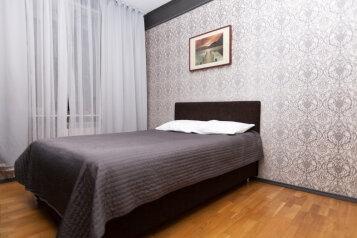 2-комн. квартира, 40 кв.м. на 4 человека, Бережковская набережная, Москва - Фотография 3