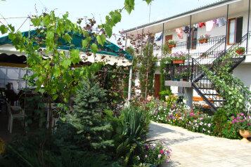 Гостиница, улица Комарова, 15В на 13 номеров - Фотография 2
