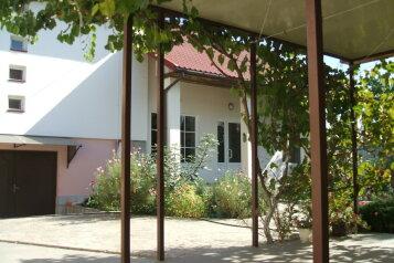 Гостевой дом, улица 3-го Интернационала, 50 на 10 номеров - Фотография 2
