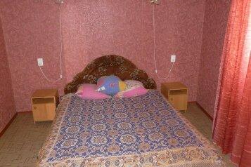 Дом, 25 кв.м. на 3 человека, 1 спальня, Хлебная улица, Евпатория - Фотография 2