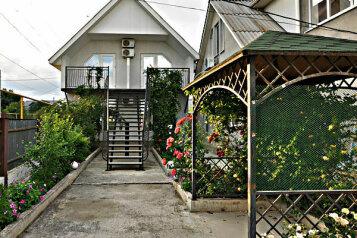 Гостевой дом, Кооперативная улица, 49 на 25 номеров - Фотография 1