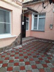 2-комн. квартира, 55 кв.м. на 4 человека, Русская улица, 24, Феодосия - Фотография 4