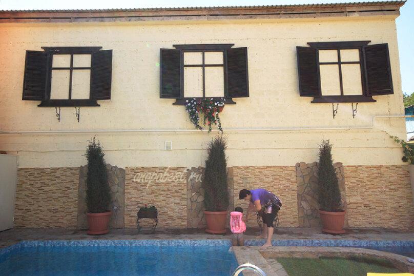 Мини-Отель Пиаф, улица Мира, 11 на 12 номеров - Фотография 1