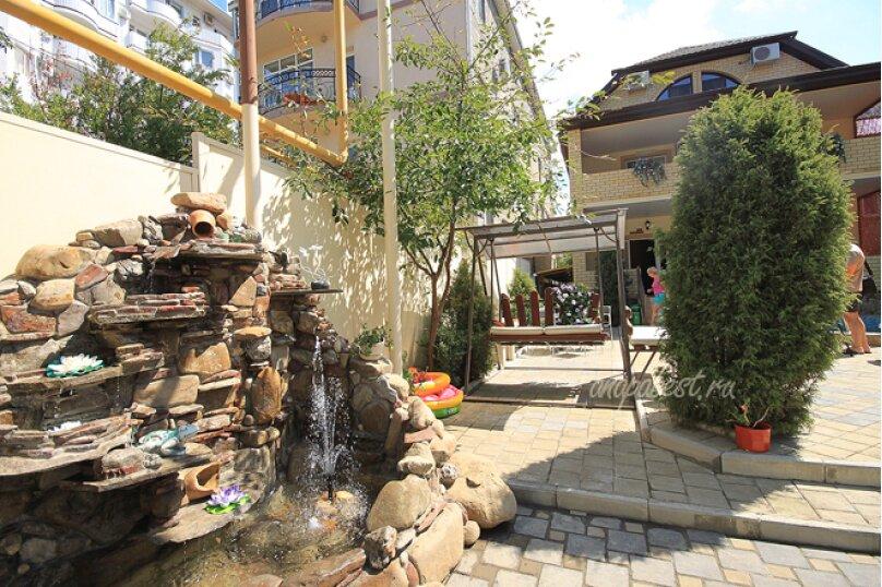Мини-Отель Пиаф, улица Мира, 11 на 12 номеров - Фотография 3