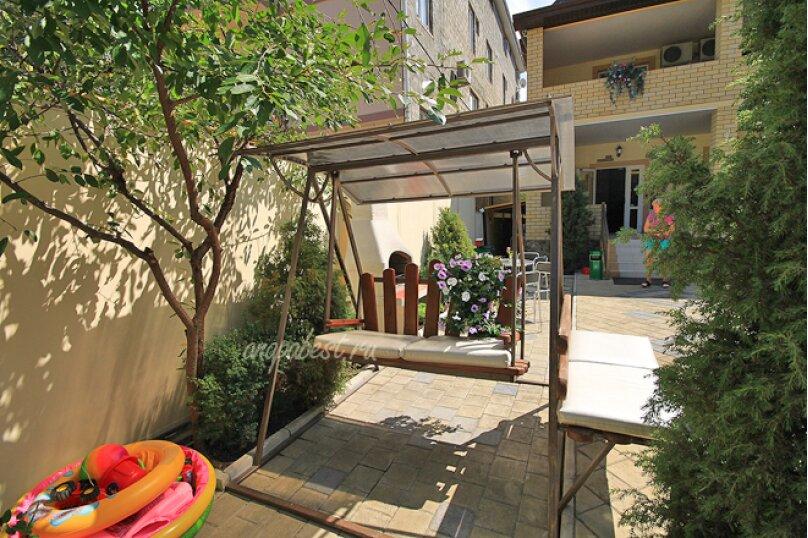 Мини-Отель Пиаф, улица Мира, 11 на 12 номеров - Фотография 4