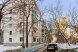2-комн. квартира, 46 кв.м. на 6 человек, улица Верземнека, 2, Москва - Фотография 15
