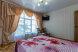 Двух комнатный номер с узолироваными спальнями и личной кухней, Партизанская улица, 20, Дивноморское - Фотография 1