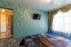 Двух комнатный номер с узолироваными спальнями и личной кухней:  Номер, Люкс, 5-местный, 2-комнатный - Фотография 55
