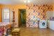 Семейный ,состоящий из трех номеров и своей кухней столовой, Партизанская улица, Дивноморское с балконом - Фотография 9