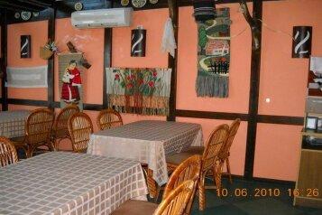 Гостиница, Таврическая улица на 8 номеров - Фотография 2
