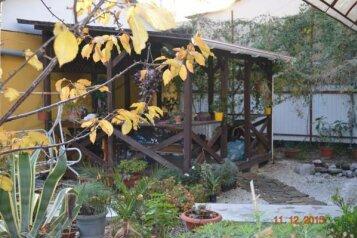 Гостевой дом, улица Просвещения на 12 номеров - Фотография 3