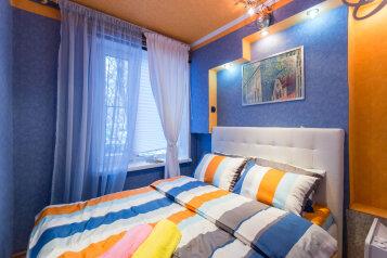 2-комн. квартира, 46 кв.м. на 6 человек, улица Верземнека, 2, Москва - Фотография 2