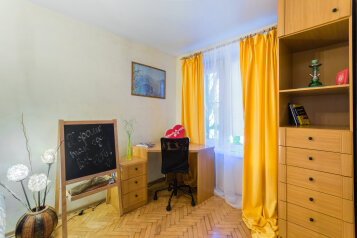 2-комн. квартира, 46 кв.м. на 6 человек, улица Верземнека, 2, Москва - Фотография 4