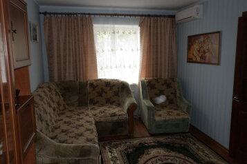 Дом. Частный сектор., 63 кв.м. на 5 человек, 1 спальня, улица Шершнёва, Коктебель - Фотография 1