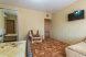 Одно комнатный номер на 2-4 человека с личной кухней:  Номер, Полулюкс, 4-местный, 1-комнатный - Фотография 69