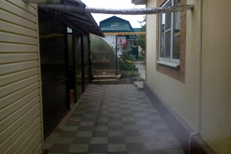 Гостиница 803970, Октябрьский пер, 5 на 5 комнат - Фотография 9