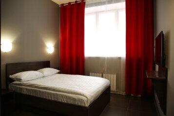 Стандарт:  Номер, Стандарт, 3-местный (2 основных + 1 доп), 1-комнатный, Гостиница, набережная Северной Двины на 10 номеров - Фотография 4