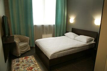 Стандарт:  Номер, Стандарт, 3-местный (2 основных + 1 доп), 1-комнатный, Гостиница, набережная Северной Двины на 10 номеров - Фотография 3