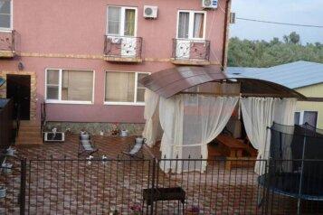 Гостевой дом, Казачья улица, 18 на 8 номеров - Фотография 2