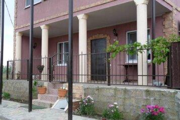 Гостевой дом, Казачья улица, 18 на 8 номеров - Фотография 1