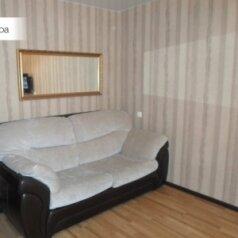 1-комн. квартира, 33 кв.м. на 2 человека, Вольская улица, Саратов - Фотография 2