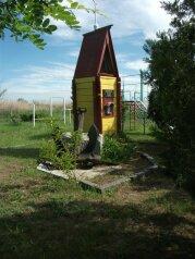 Дом, 133 кв.м. на 10 человек, 6 спален, Парковая , Штормовое - Фотография 3