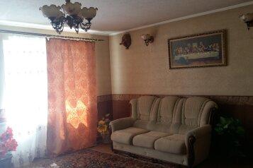 Коттедж, 360 кв.м. на 8 человек, 4 спальни, Дубровская улица, Астрахань - Фотография 2