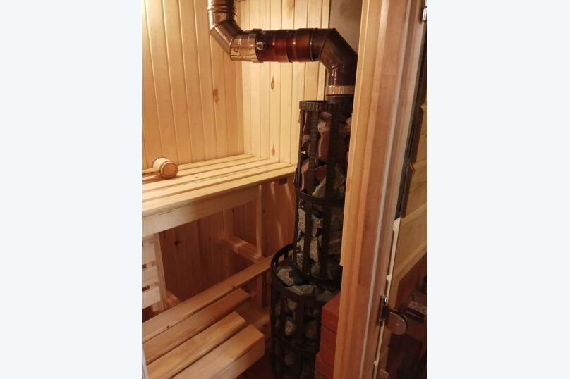 Дом с дровяной баней на 6 человек, 2 спальни, Светлая, 1, Мышкин - Фотография 5