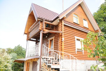 Частный дом , Таллинская, 62 Б на 2 номера - Фотография 1