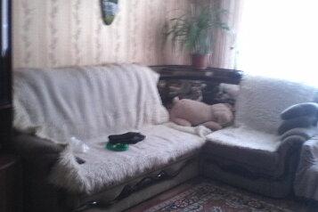 4-комн. квартира на 4 человека, Казачья улица, 26, Самара - Фотография 3