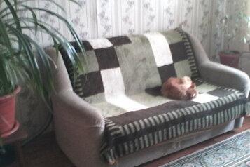 4-комн. квартира на 4 человека, Казачья улица, 26, Самара - Фотография 4