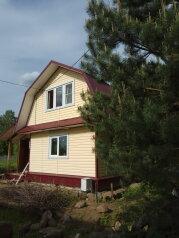 Дом с дровяной баней на 6 человек, 2 спальни, Светлая, Мышкин - Фотография 1